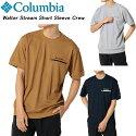 コロンビアウォルターストリームショートスリーブクルーColumbiaWalterStreamShortSleeveCrewPM0049【あす楽】【送料無料】