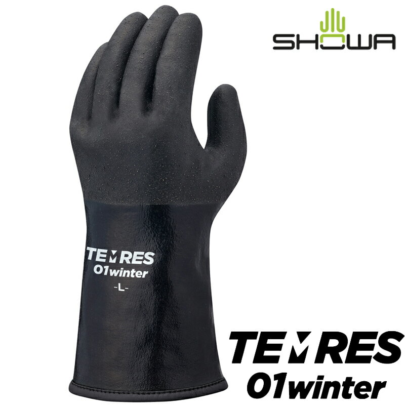 SHOWAGLOVE(ショーワグローブ)『TEMRES01winter』