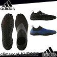 【あす楽】 adidas アディダス climacool KUROBE クロビー BB1911-BB1912