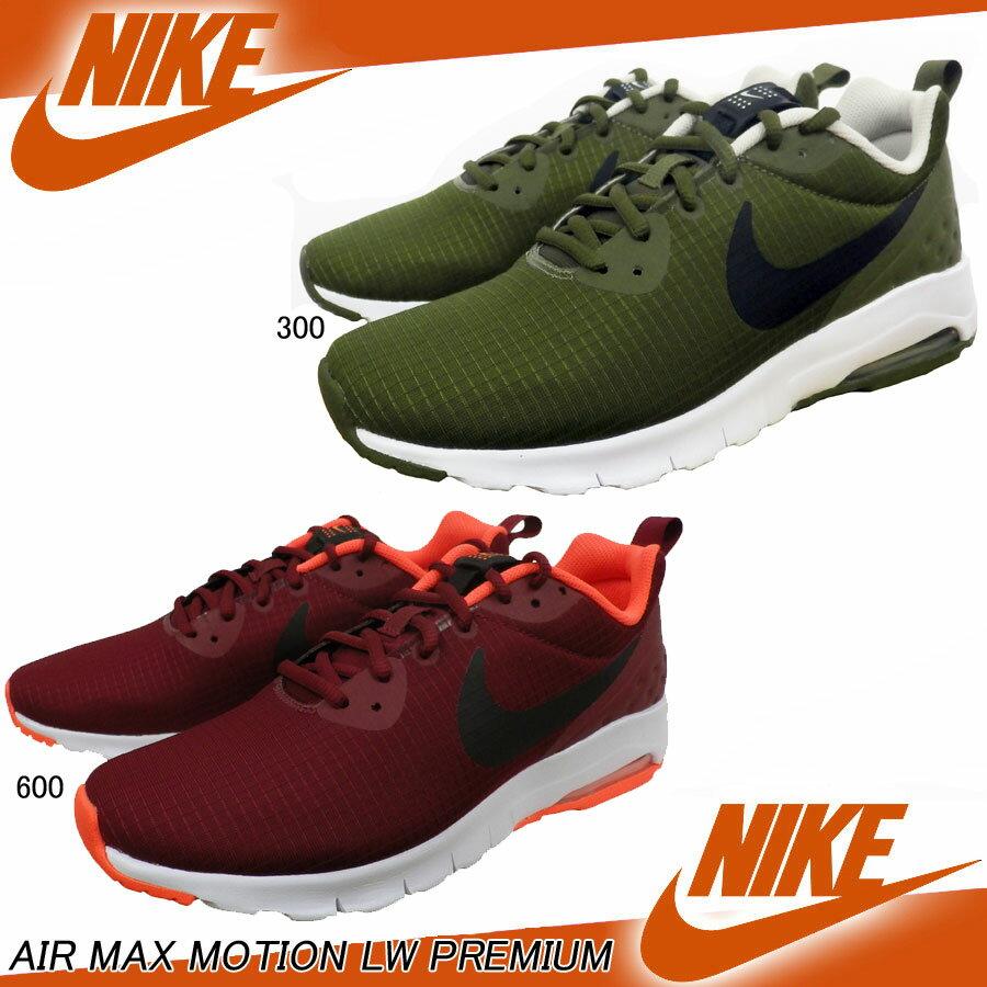 nike air max online shop austria