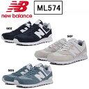 【あす楽】 NEW BALANCE ニューバランス ML57...
