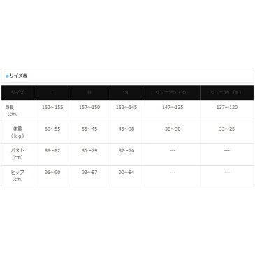 【あす楽】 SASAKI ササキ プロスキンファンデーショントップ (カップポケット付き) F-251 新体操 ササキスポーツ