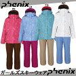 【あす楽】【送料無料】 phenix フェニックス スキーウェア上下セット ジュニア・ガールズ PS6H22P91