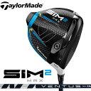 【予約販売】テーラーメイド SIM2 MAX ドライバー USモデル (フジクラ ベンタス ブルー シャフト) / Taylormade