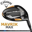 予約販売 / CALLAWAY MAVRIK MAX フェアウェイウッド FW USモデル 三...