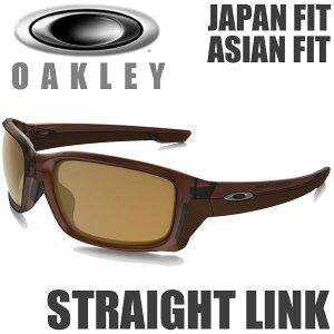オークリー ストレートリンク OO9336