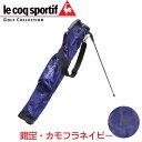 ルコック クラブケース ゴルフ スタンド 式 クラブ ケース QQBPJA33BE / カモフラネイビー / 日本正規品