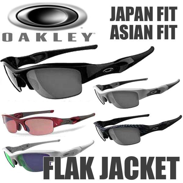 Oakley Flak Jacket 03 881