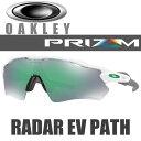 OAKLEY RADAR EV PATH PRIZM JADE OO9208-7138 (オークリー レーダーEVパス サングラス) プリズム ジェイド レンズ / ポリッシュド ホワイト フレーム