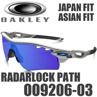 Oakley radar lock path sunglasses OO9206-03 Asian fit fit OAKLEY RADAR LOCK PATH USA model ice Iridium Ben TID / silver