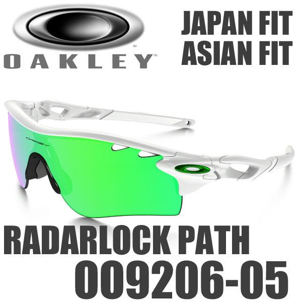 OAKLEY RADARLOCK PATH OO9206-05 (オークリー レーダーロックパス サングラス) ジェイドイリジウム ベンティッド レンズ / ポリッシュド ホワイト フレーム