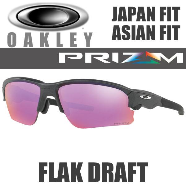 プリズムゴルフ オークリー アジアンフィット レンズ GOLF FLAK 2.0 ASIAN 【即納!】 Sunglass サングラスPRIZM FITフラック2.0 【OAKLEY】 [OO9271-05]