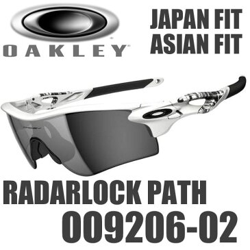 OAKLEY RADARLOCK PATH OO9206-02 (オークリー レーダーロックパス サングラス) スレートイリジウム レンズ / マットホワイトフレーム