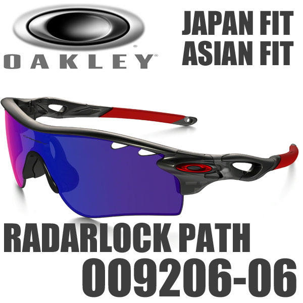 oakley shop usa  oakley radar lock path sunglasses oo9206 06 asian fit fit oakley radar lock path usa model positive red iridium ben tid / matte black
