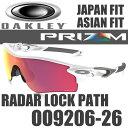 OAKLEY RADARLOCK PATH PRIZM BASEBALL OO9206-26 (オークリー レーダーロックパス サングラス) プリズムベースボール レンズ / ポリッシュドホワイト フレーム