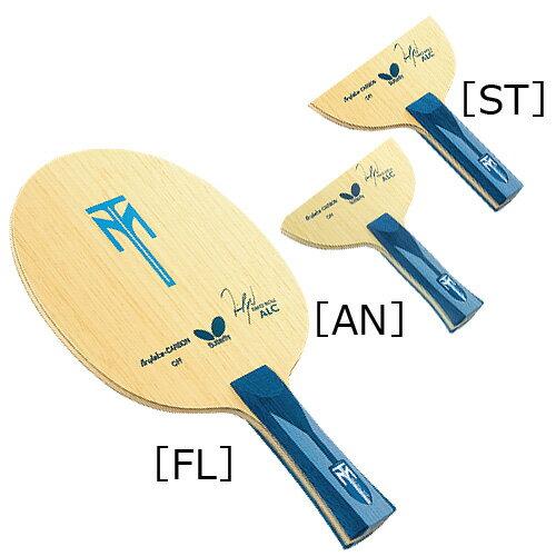 【在庫僅少】バタフライButterfly卓球ラケットティモボル・ALCSTストレート35864