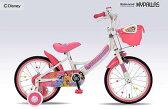 ディズニー プリンセス子供用自転車16 MD-08 ピンク 16インチ