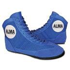 ALMA アルマ 柔術・総合格闘技 グラップリングシューズ GSS1 ブルー 25cm<在庫僅少>