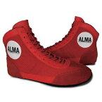 ALMA アルマ 柔術・総合格闘技 グラップリングシューズ GSS1 レッド 26cm<在庫僅少>