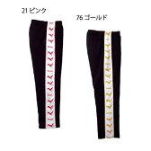 ニッタク Nittaku 卓球ウェア トレーニングLFパンツ NW-2837 男女兼用ジャージ