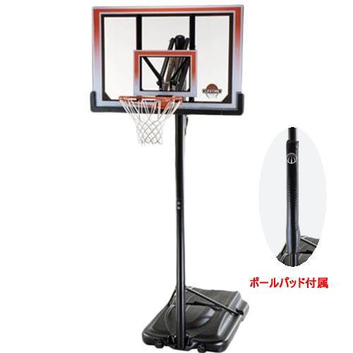 LIFETIME ライフタイム バスケットボールゴール LT-71566P ポールパッド付属:スポーツダイアリー