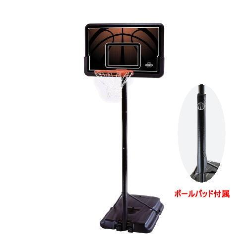 LIFETIME ライフタイム バスケットボールゴール LT-90040P ポールパッド付属:スポーツダイアリー