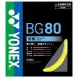 YONEX ヨネックス バドミントンストリング ガット BG80-1 MICRON80 ミクロン 80 100m イエロー