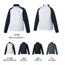 asics アシックス Wsトレーニングジャケット XAT191 レディース ホワイト/ブラック