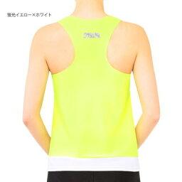 SASAKI ササキスポーツ 新体操 シャツ Yバックロングトップ #7048 蛍光イエローxホワイト