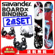 2017 SAVANDER SNOWBOARD LOWL 2nd Face・SP BINDING PRIVATE 2点セット サバンダー ローウェル スノーボード 板 エスピー ビンディング 金具 即日発送可能