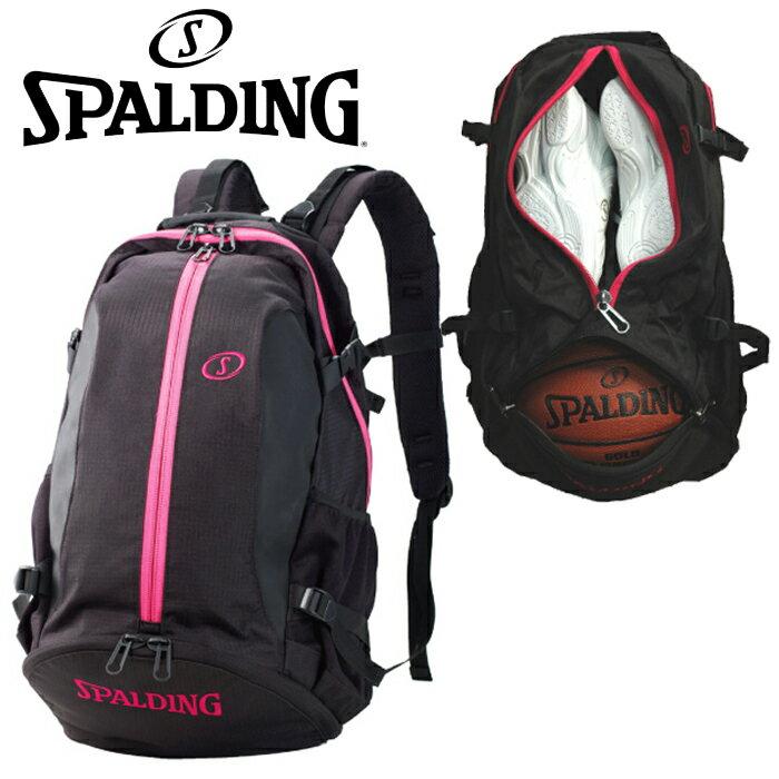 SPALDING CAGER(ケイジャー) コーラル ピンク CORAL バスケット専用バックパック 40-007PK スポルディング