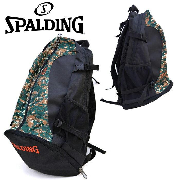 SPALDING CAGER(ケイジャー) デジカモネット DegiCamoNet バスケット専用バックパック 40-007DN スポルディング