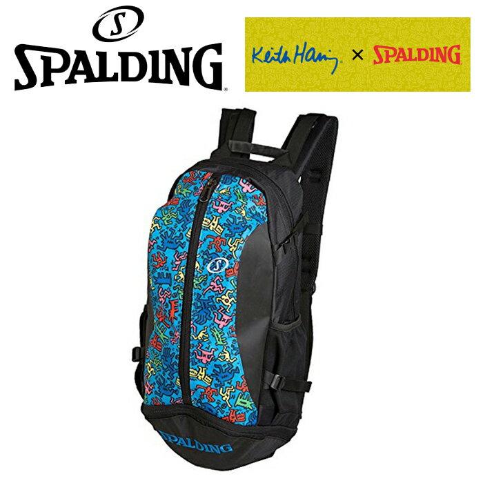 SPALDING CAGER(ケイジャー) キース・ヘリング ブルー Keith Haring Blue バスケット専用バックパック 40-007KHBL スポルディング
