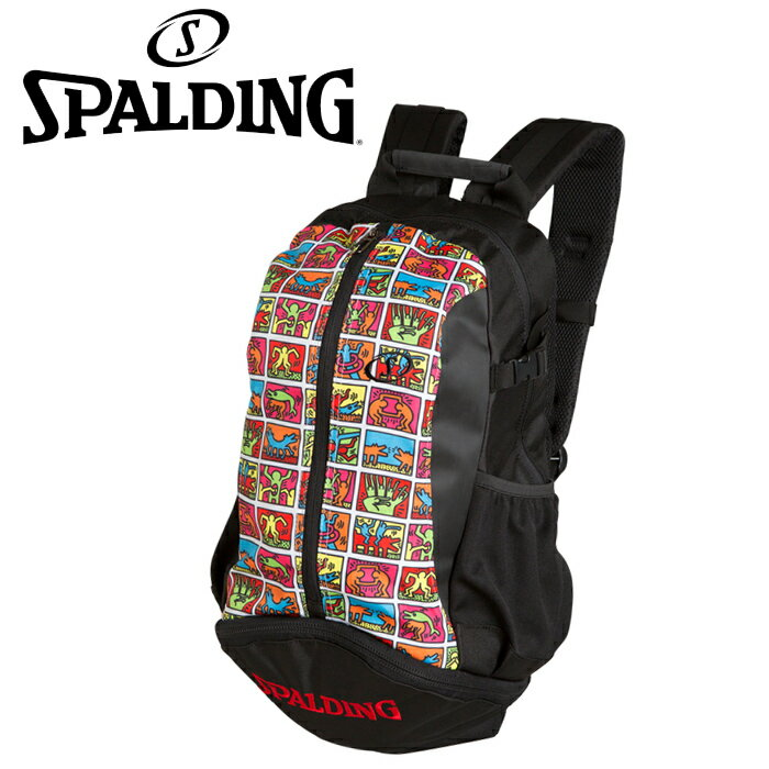 SPALDING MINI CAGER(ミニケイジャー) キース・ヘリング フレーム Keith Haring バスケット専用バックパック 40-004KHFR スポルディング