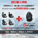 フラックス ビンディング 金具 19-20 FLUX GX White 日本正規品 3