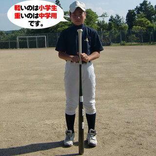 リーグスターProfessionalModelトレーニングバット軽量長尺型【lbn-1500jl】02P14jun10