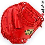 初心者向けのキャッチャーミット。 ゼット 少年軟式 キャッチャーミット グランドヒーロー 右投げ 少年野球 ジュニア 少年用 ミット zett bjcb72012-6400