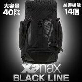 オールブラックがカッコイイ!!ザナックス フラップバックパック リュック 40L xanax BLACK LINE ブラックライン 野球 xanax ba-g805