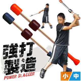 UCHIDA(ウチダ)POWERSLUGGER(パワースラッガー)トレーニング用バット