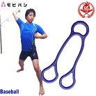 エフアシストモビバンベースボールトレーニングバンド野球トレーニング用品体幹トレーニングインナーマッスルチューブmva013
