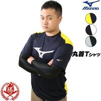 ミズノ Tシャツ 野球 ソフトボール Tシャツ mizuno 12ja8t82