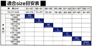 ミズノ 野球 審判 スラックス 夏用 軟式野球 対応 グレー ズボン パンツ 審判用品 mizuno 12jd4x2004