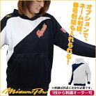 ミズノ野球ミズノプロBKライトパーカー刺繍可長袖侍ジャパンモデルパーカーmizunopro12je5k20