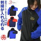 なんと1着から胸マーク・袖番号の刺繍に対応!デサントフリースジャケットBK28パーカーS〜XA野球MADEin自分刺繍対象商品/descentedescente001