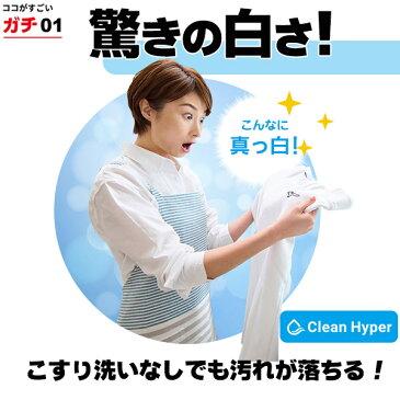 さすが、ミズノのユニフォーム。汚れが落ちやすいと評判です!ミズノ 野球 ユニフォームパンツ レギュラータイプ ショートタイプ ジュニア 練習着 パンツ m-jr-pants