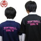 SoftballGirls�?T����ĥ��եȥܡ����ݵ�T�����Ⱦµ����˥��������������ʸ��T�����ʸ���������T�����