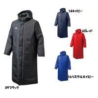 ベンチコート メンズ 野球 ミズノ 12JE6G60 MIZUNO ダッフルコート 寒さを防ぐロングタイプ ベンチコート ロングコート