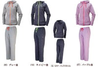 MIZUNO ミズノ レディース トレーニングウェア上下 トレーニングウェア 上下セット 女性 スウェット パーカ スウェットシャツ パンツセット 女性用 スポーツウェア ヨガ フィットネス レディースウェア 32MC6360/32MD6360 ★13600