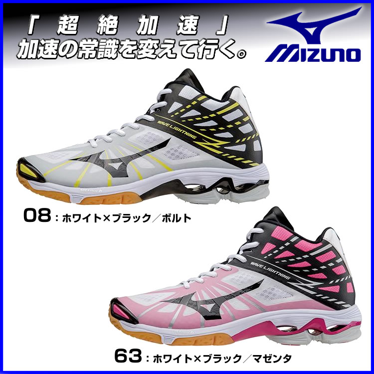 volleyball shoes for women mizuno