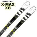 【あす楽対応可】サロモン ロッカースキー X-MAX X8 ...